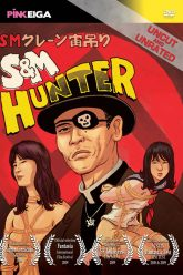 s_m_hunter_cover