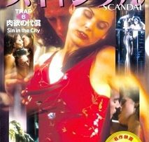 scandal_sin_in_the_city